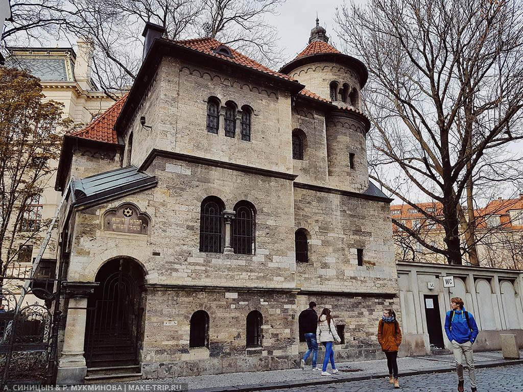 Что посмотреть в Еврейском квартале в Праге