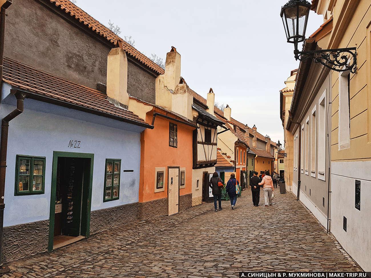 Что посмотреть в Праге за 3 дня