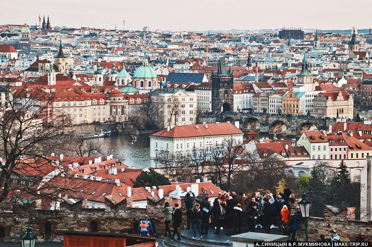 Съездите в Прагу на выходные