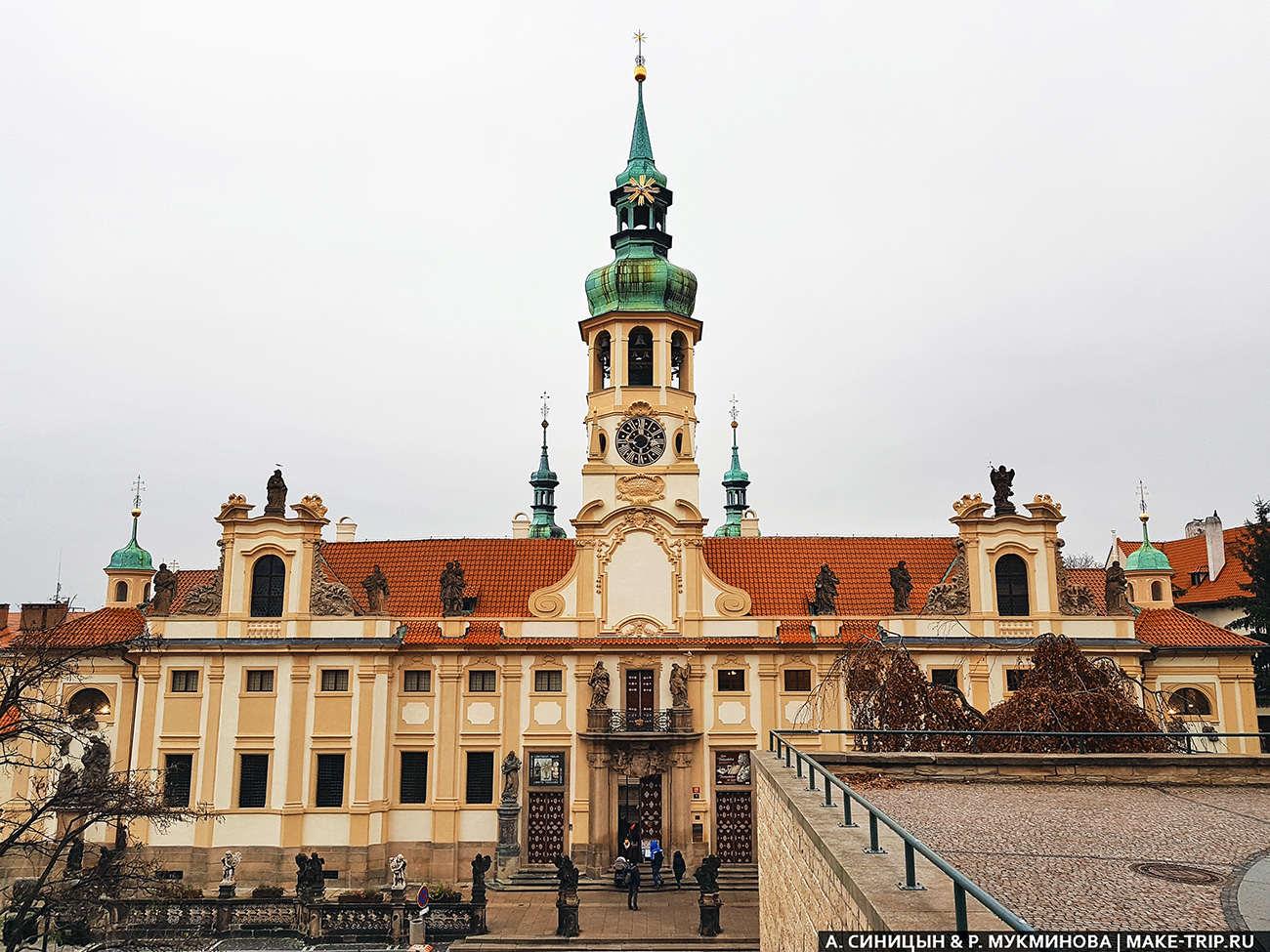 Пражский Град в Чехии
