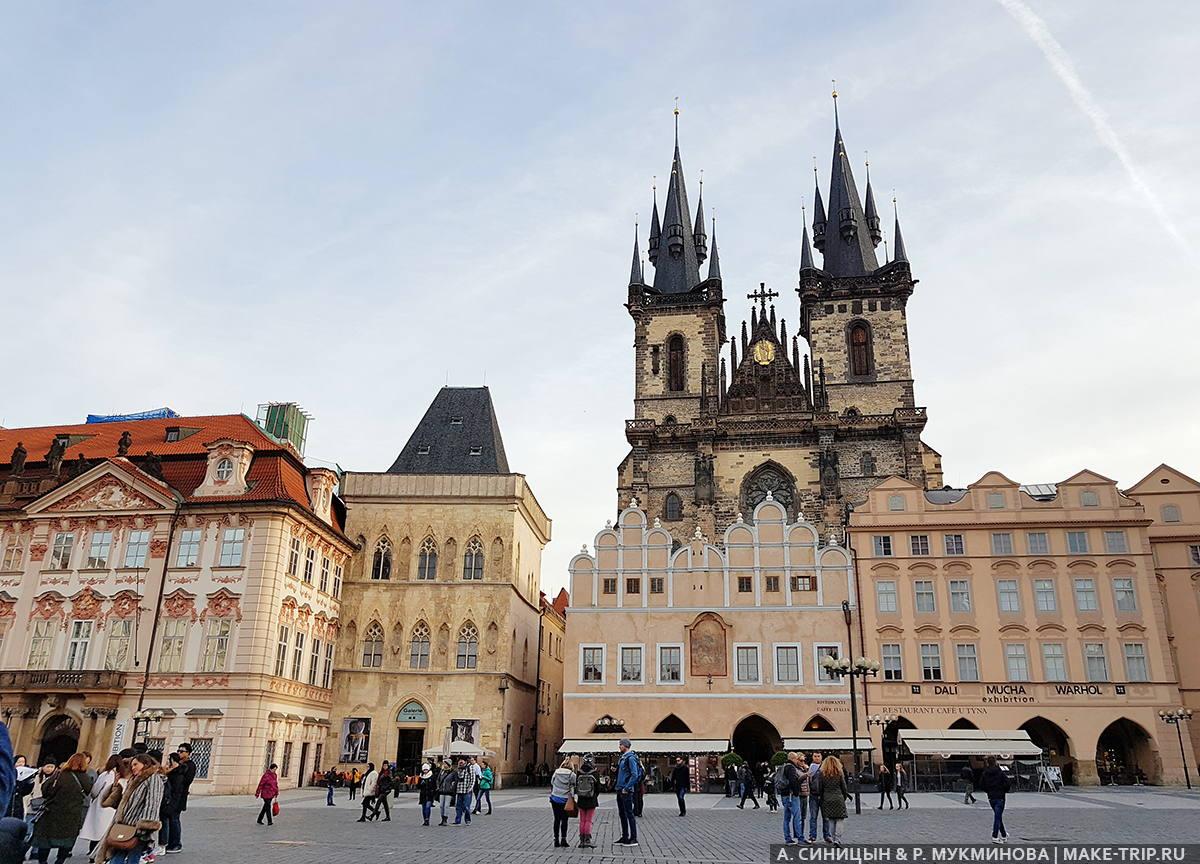 Тынский храм на Староместской площади в Праге