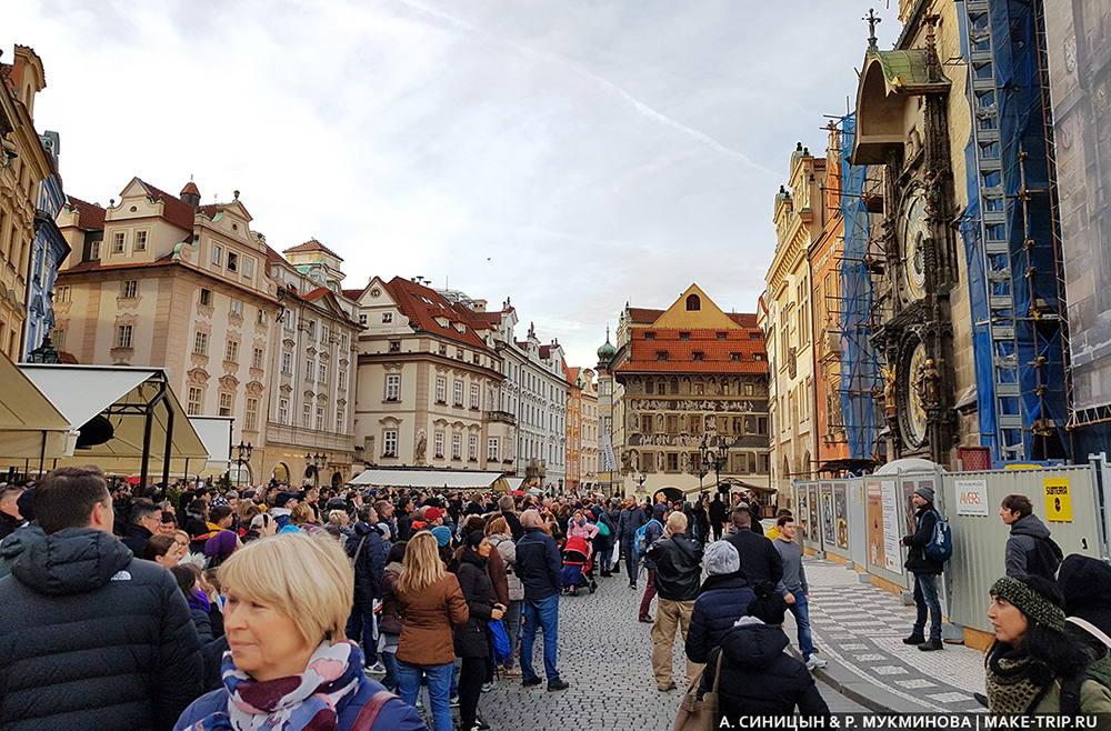 достопримечательности на староместской площади в Праге