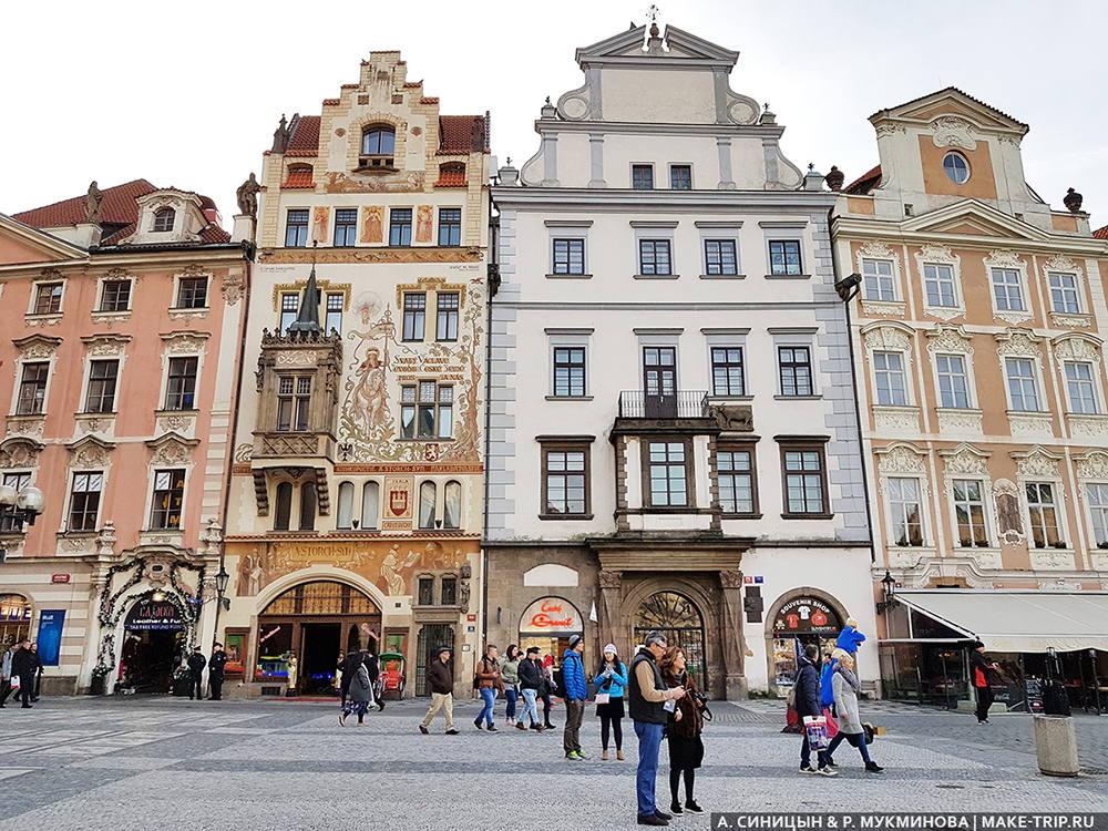 староместская площадь в Праге достопримечательности