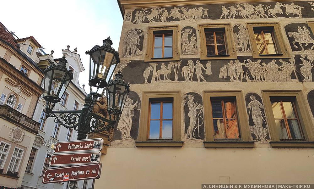 староместская площадь в Праге что посмотреть