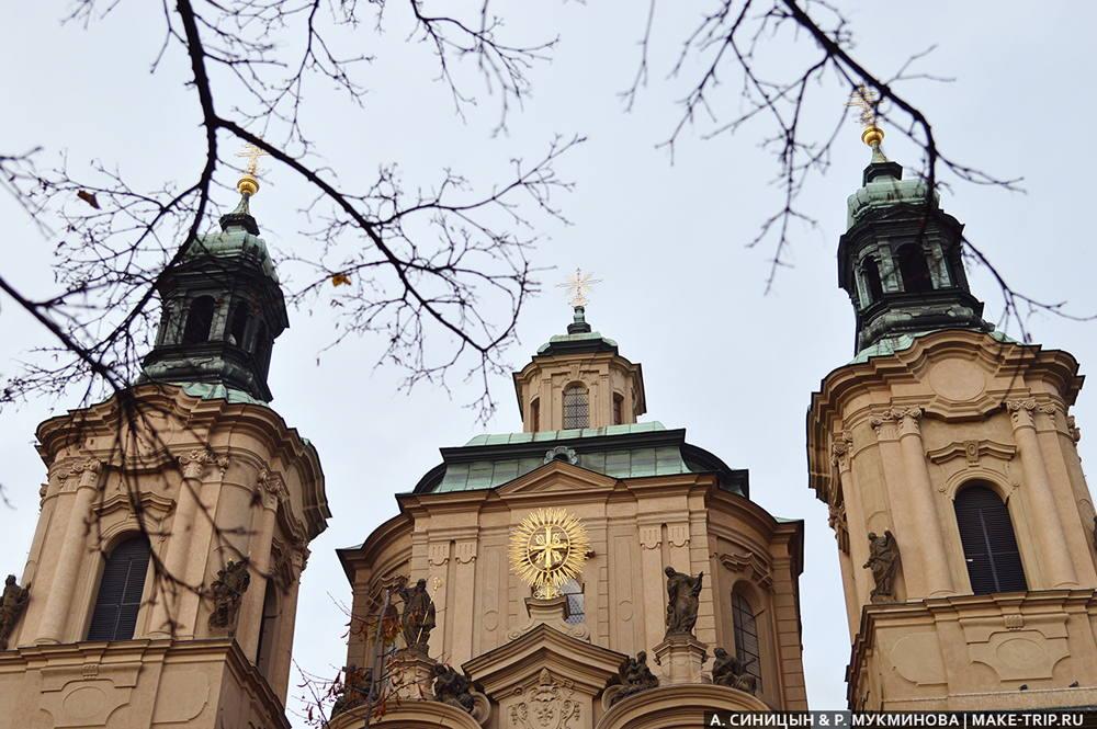 Храм св. Николая на Староместской площади в Праге