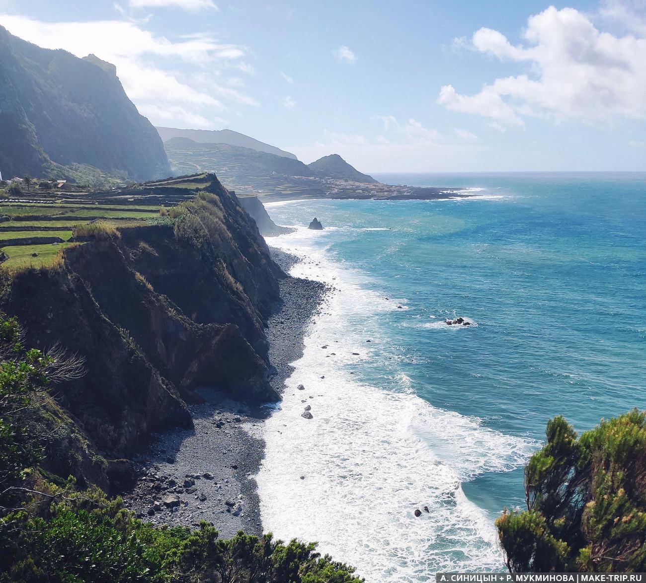 Флориш, Азорские острова