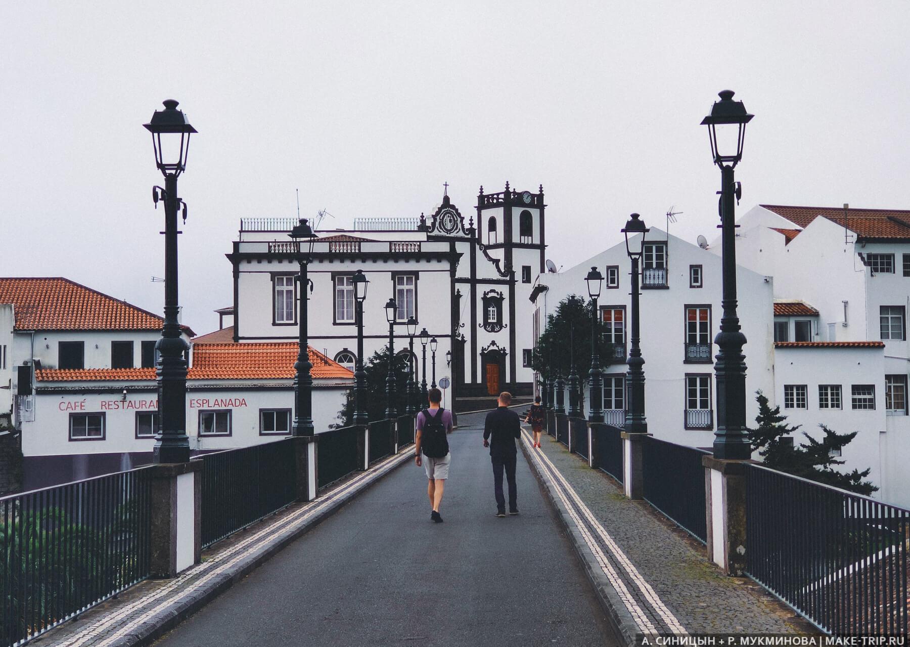 Сан-Мигел, Азорские острова