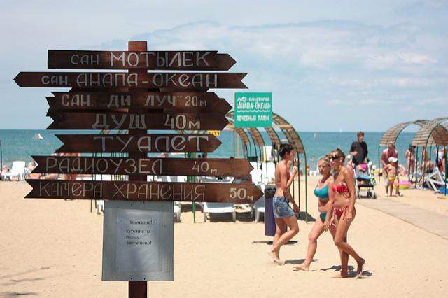 Лучшие песчаные пляжи в Краснодарском крае