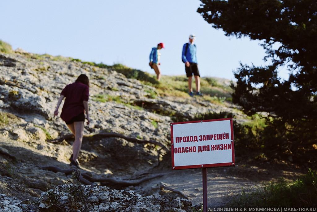 Почему лучше отдыхать в Крыму
