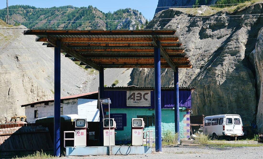 бензин и заправки в горном алтае