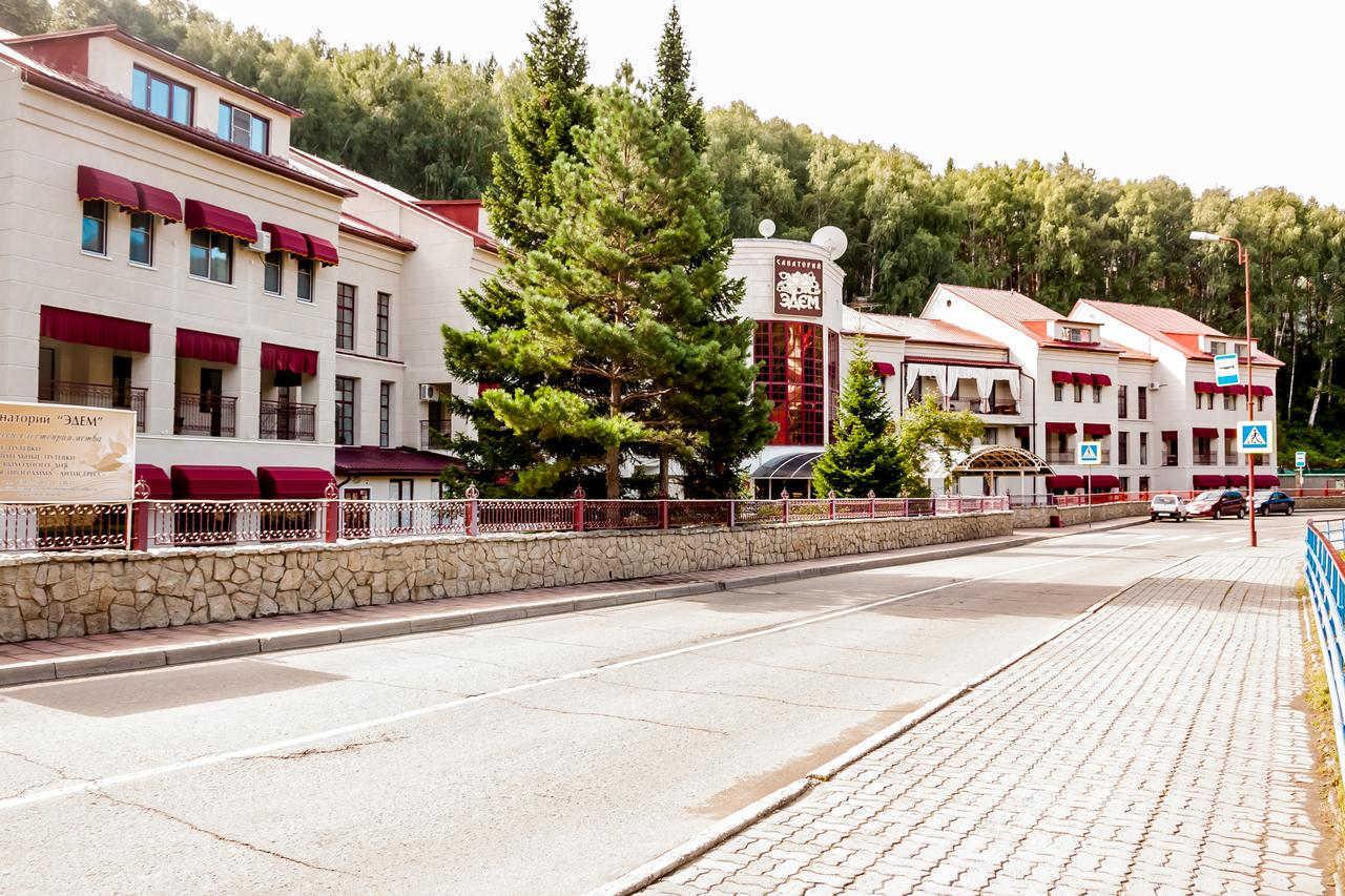 Отдых в Белокурихе в санаториях и пансионатах
