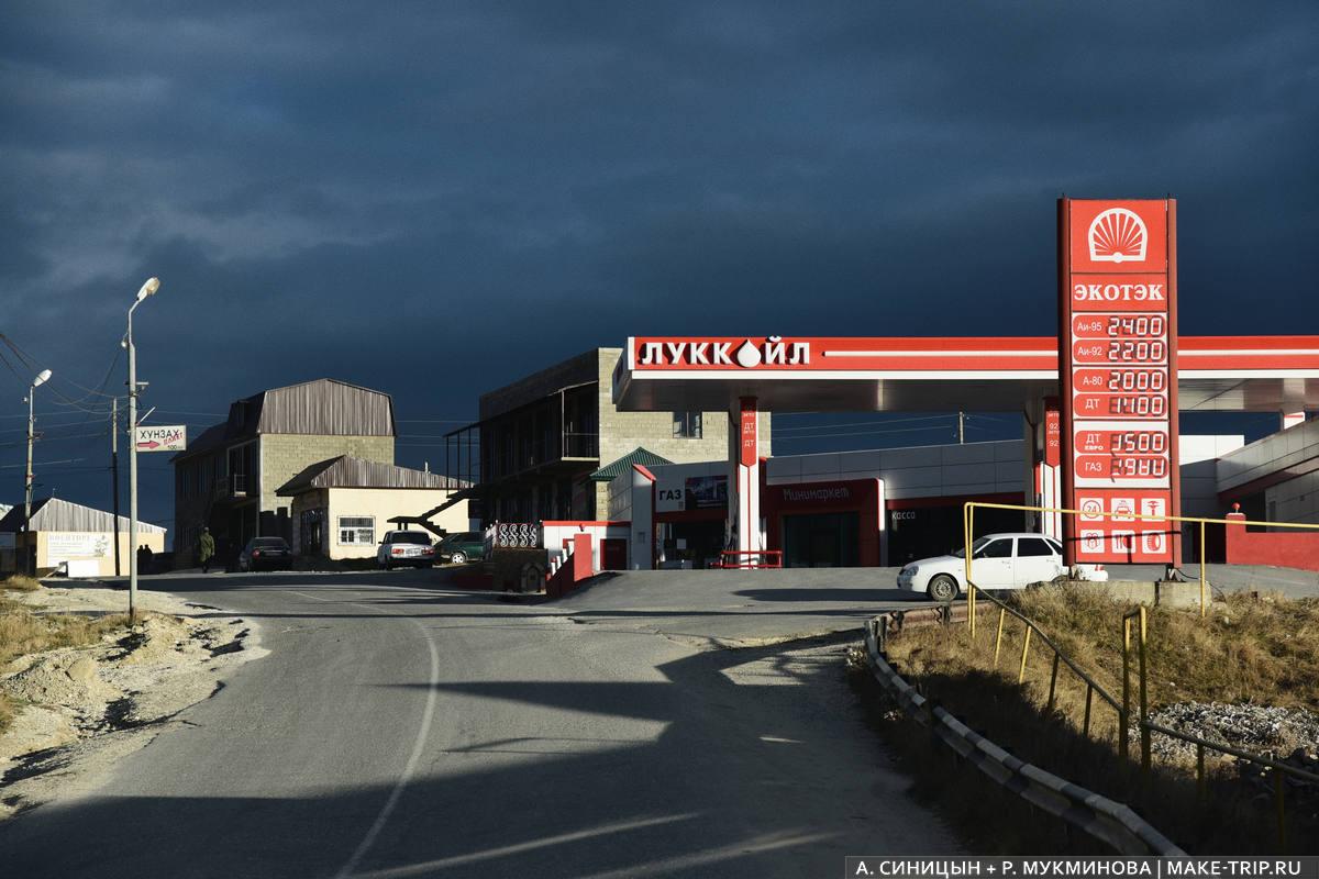 Заправки в Дагестане