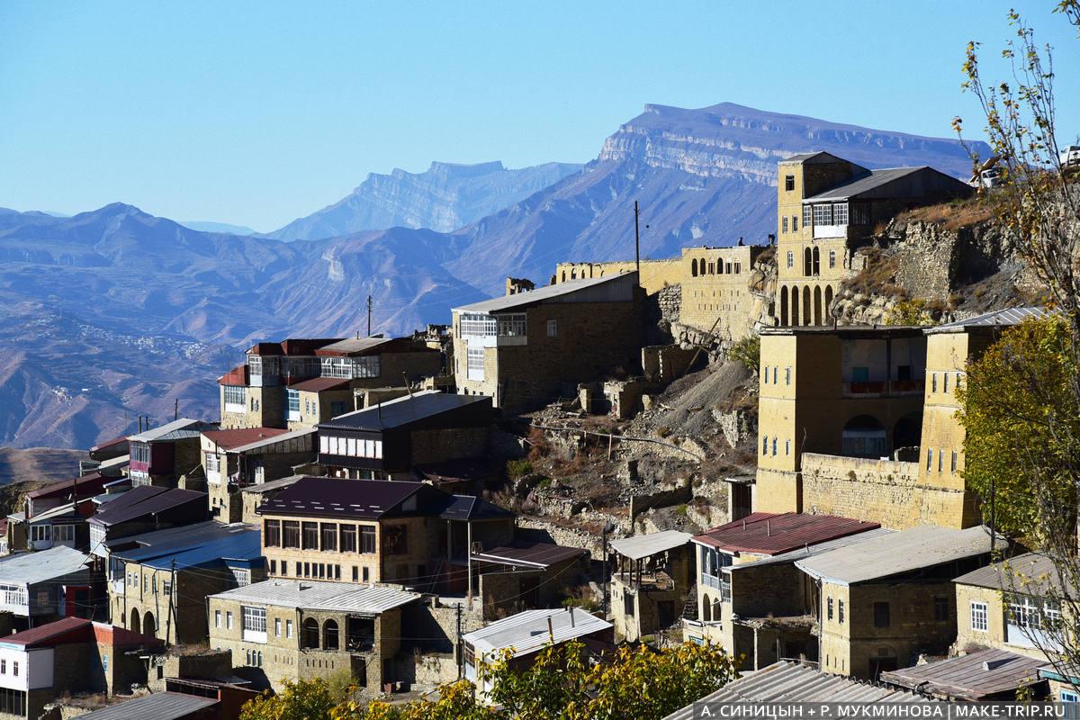 Путешествие в Дагестан