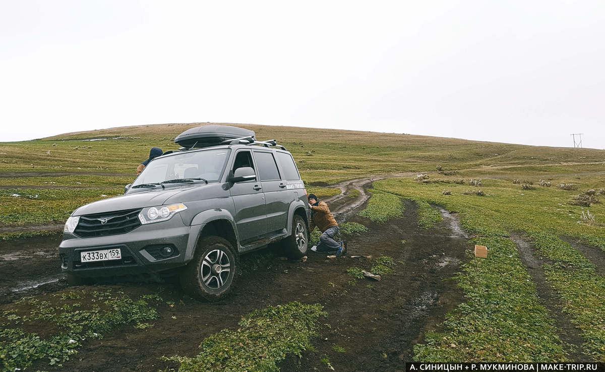 на машине на плато Бермамыт