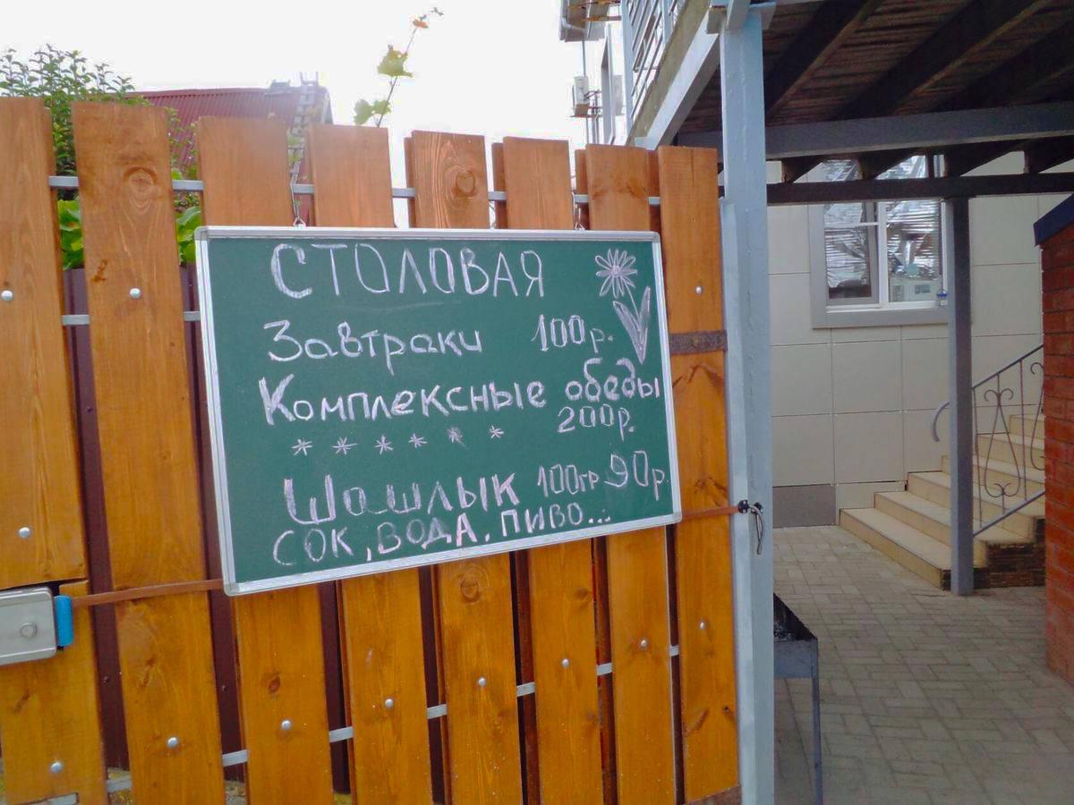 Отзывы об отдыхе в Приморско-Ахтарске