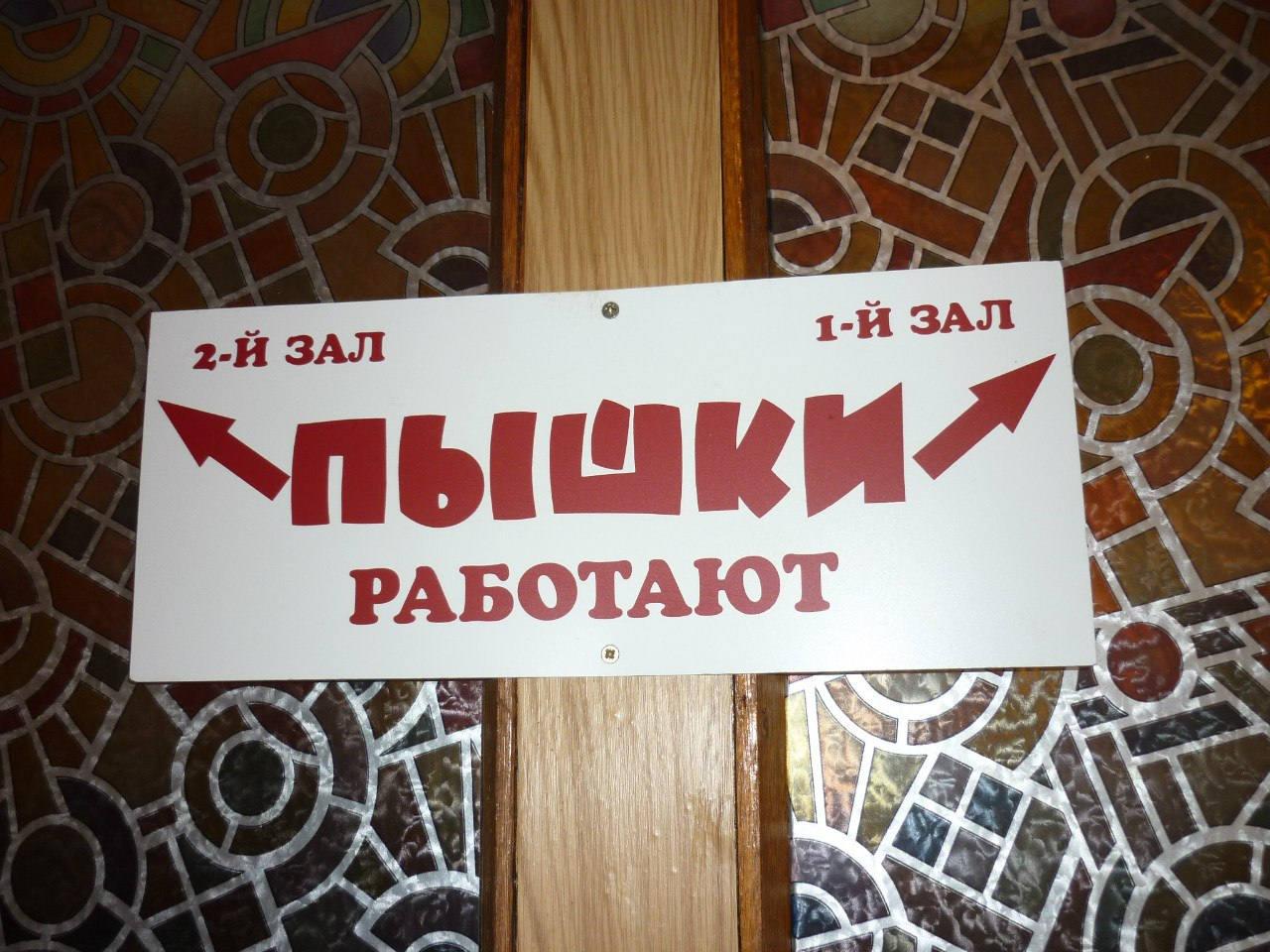 Где поесть в Петербурге недорого