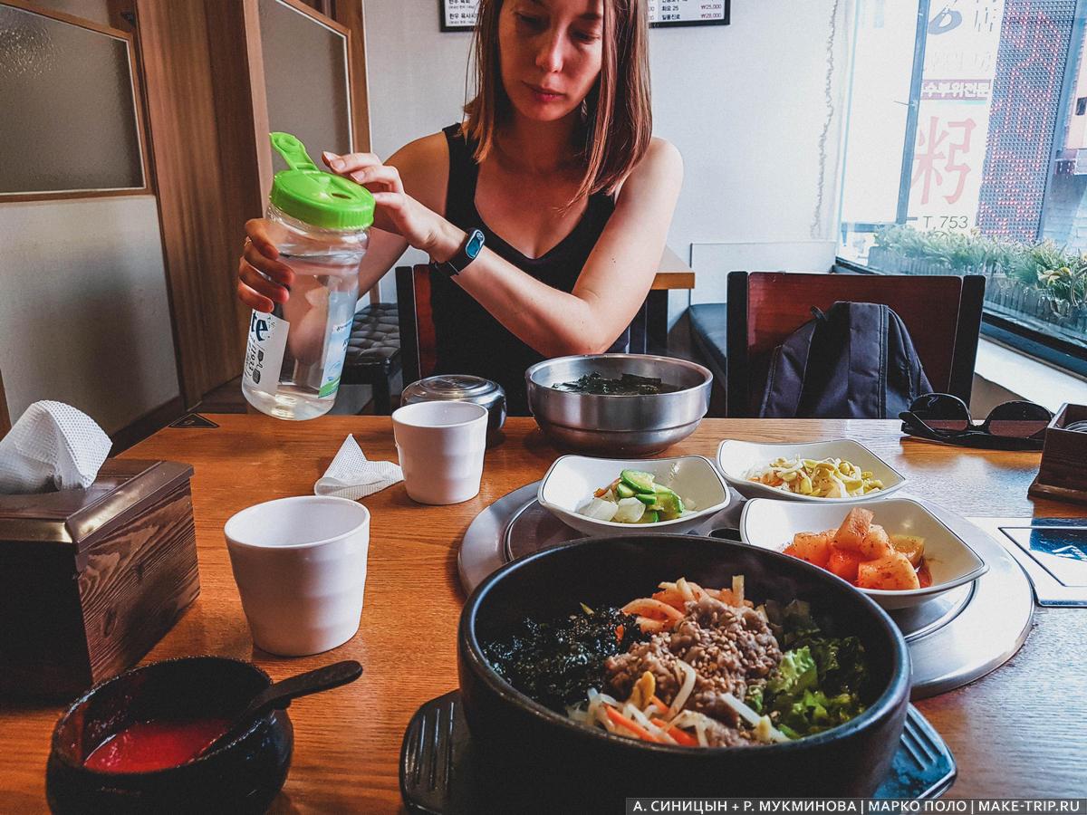 сколько стоит еда в корее