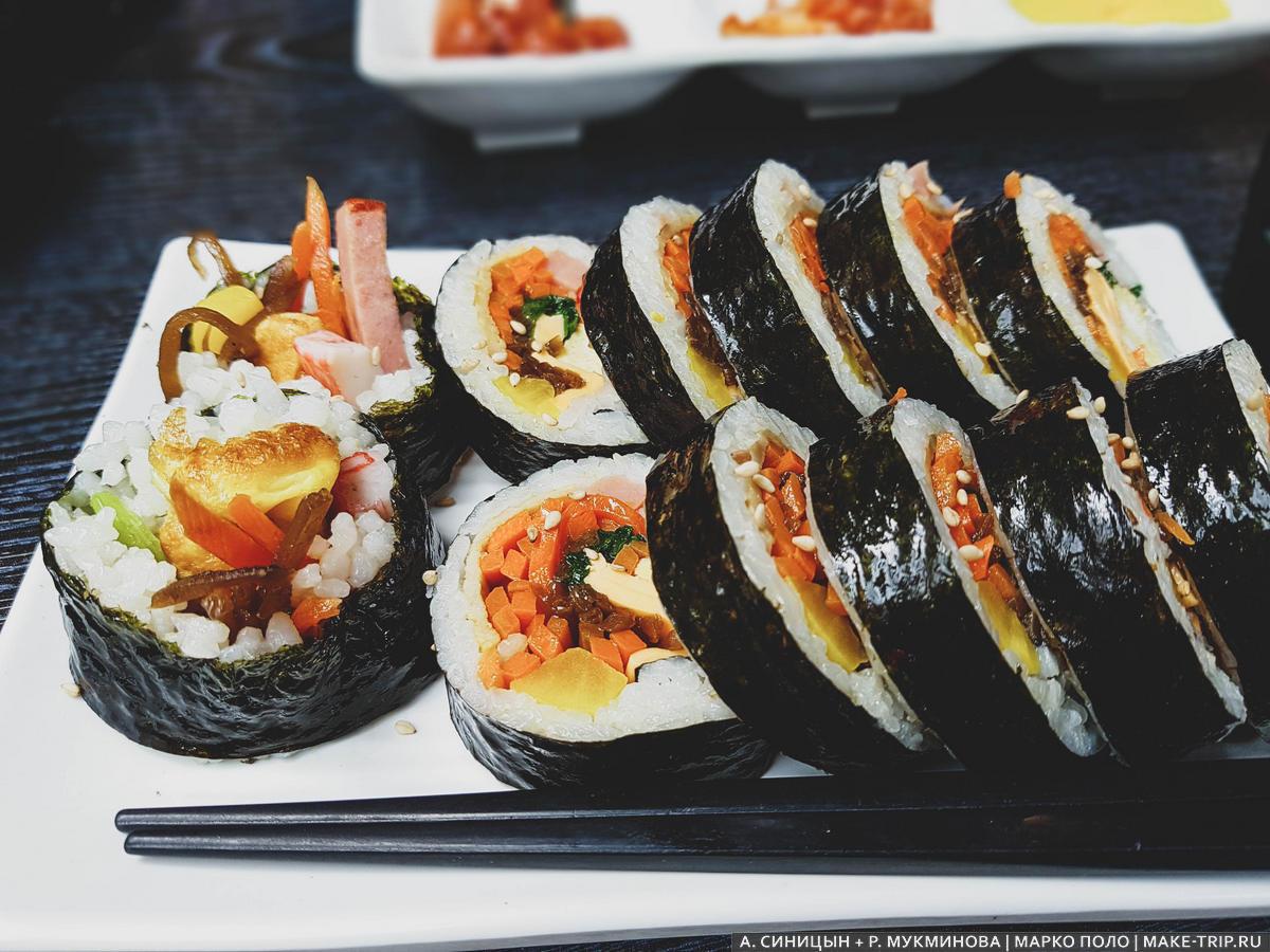 национальная еда кореи