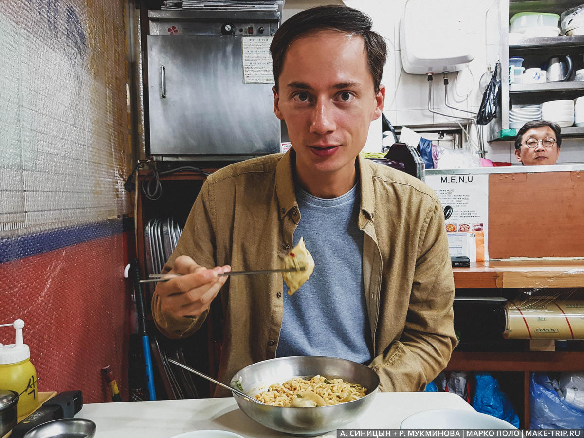 традиционная еда кореи