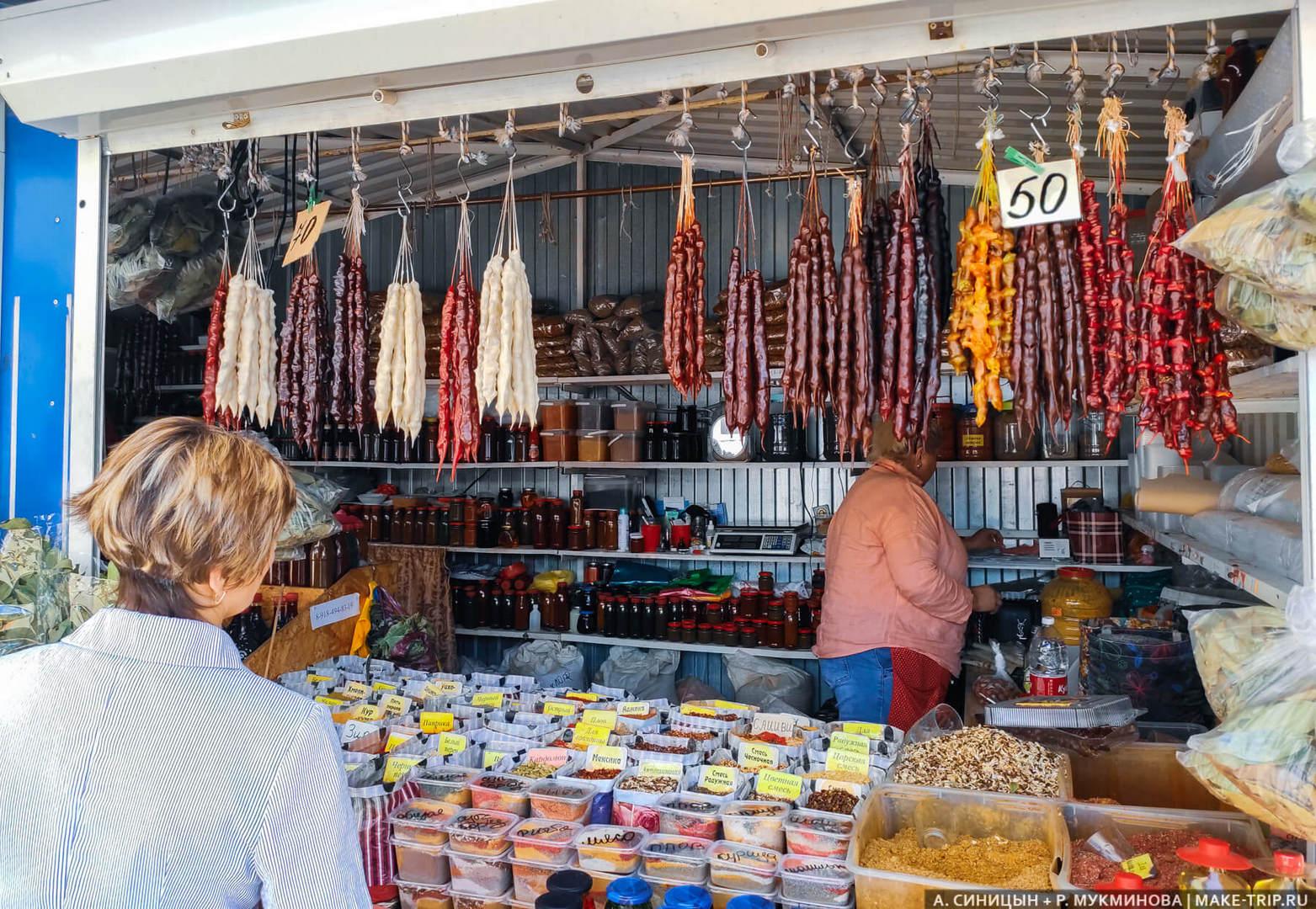 Рынок в Ейске