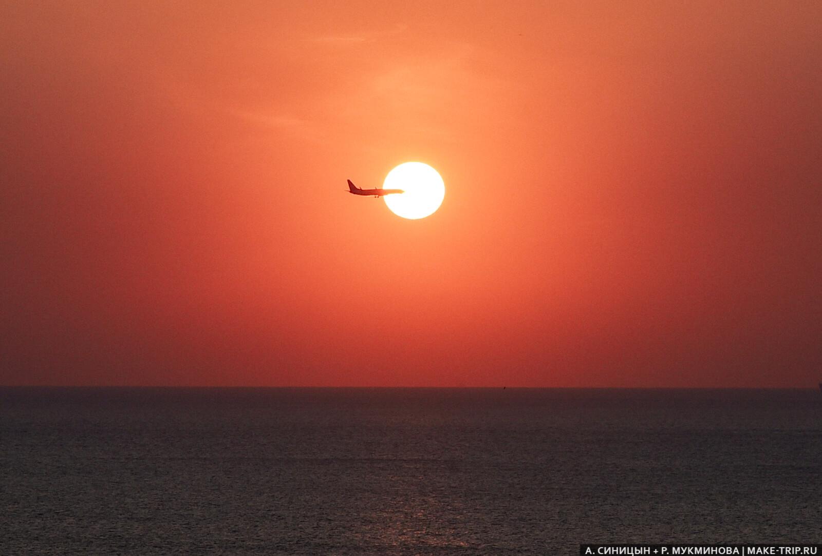Самолет в Геленджике