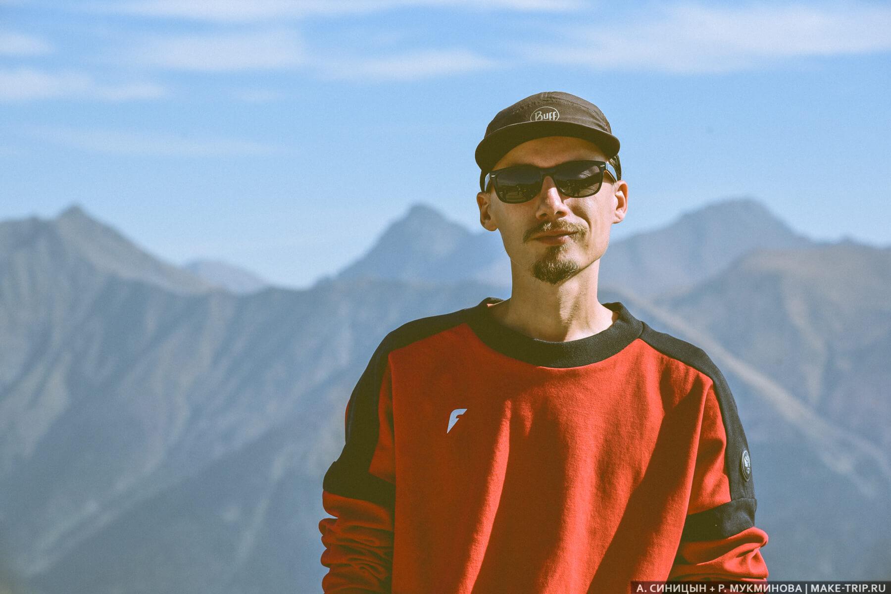 В горах Красной Поляны