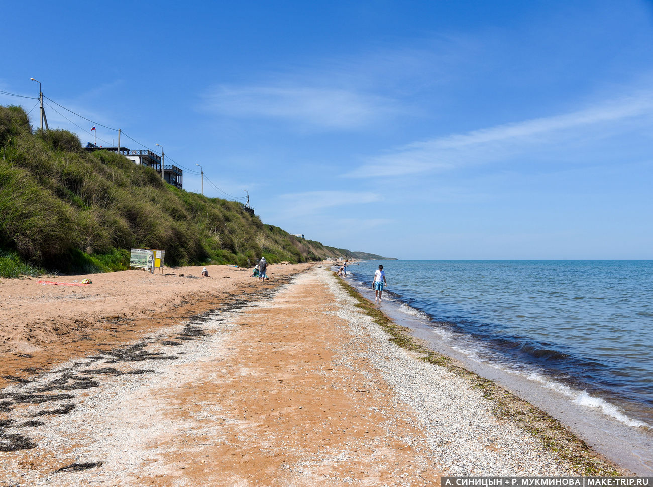 Песчаные пляжи для отдыха с детьми в Краснодарского края