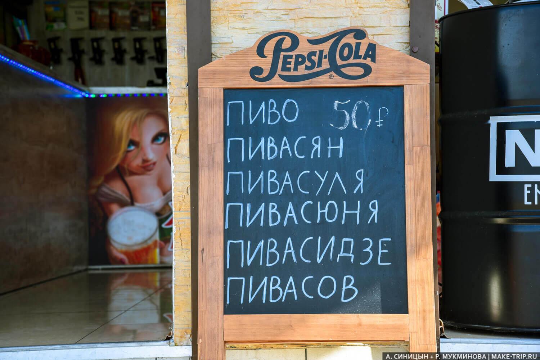 Отзыв о Лазаревском