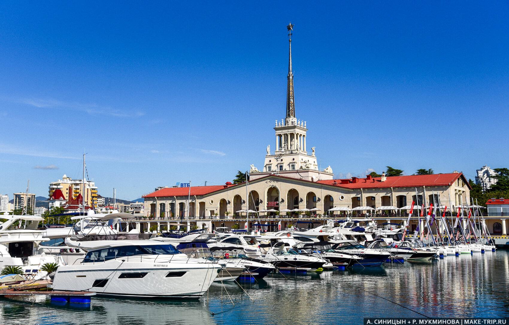 Где провести отпуск в Сочи или Крыму