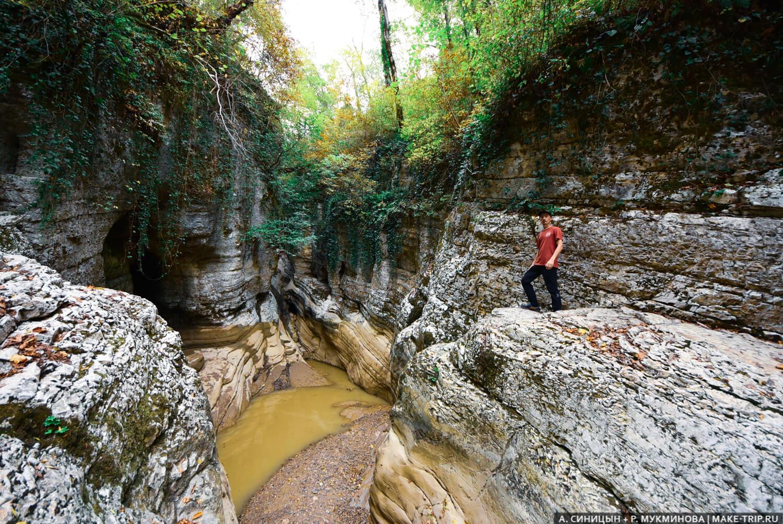 Агурские водопады и ущелье