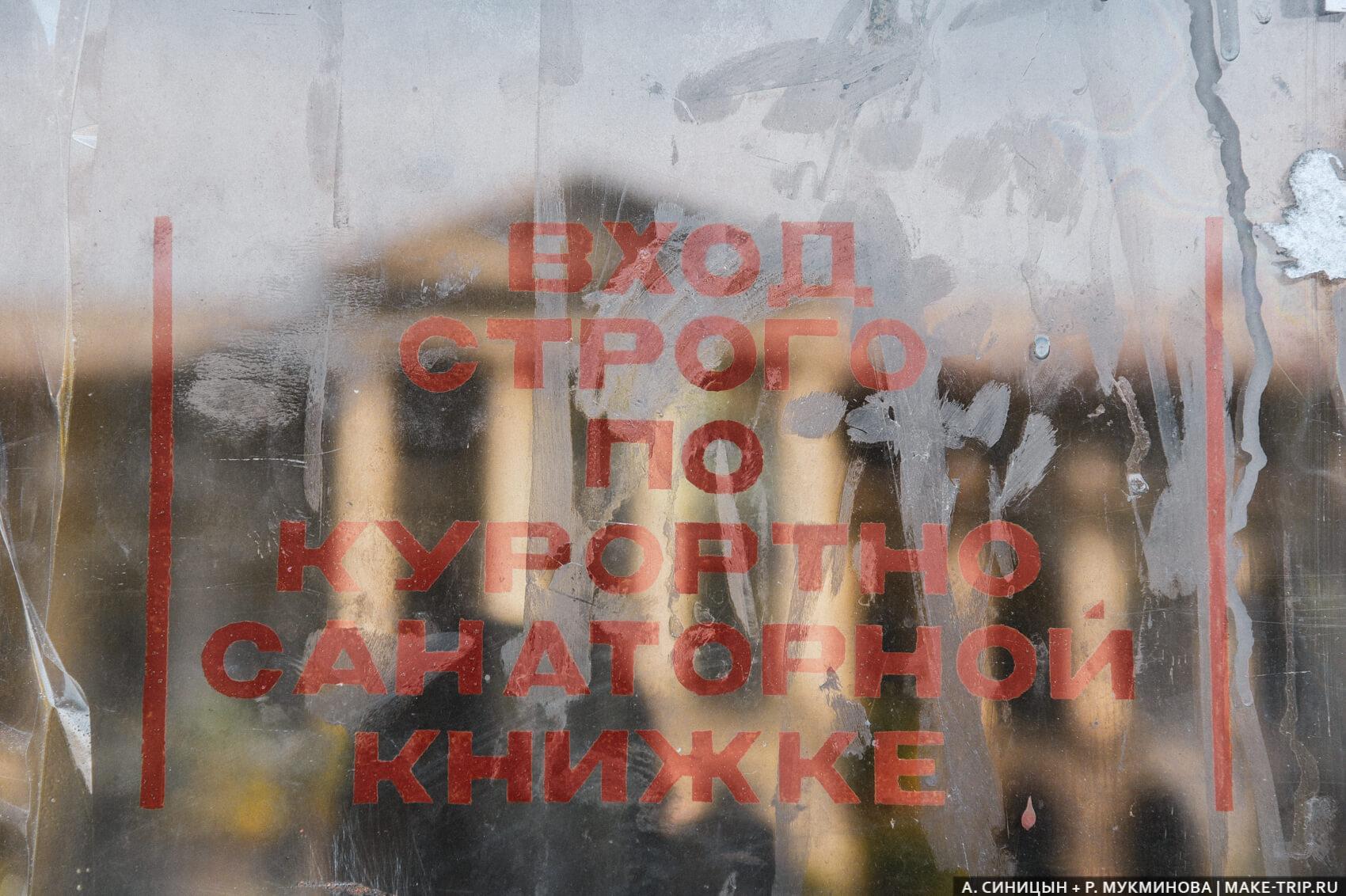 Санаторий Орджоникидзе фото