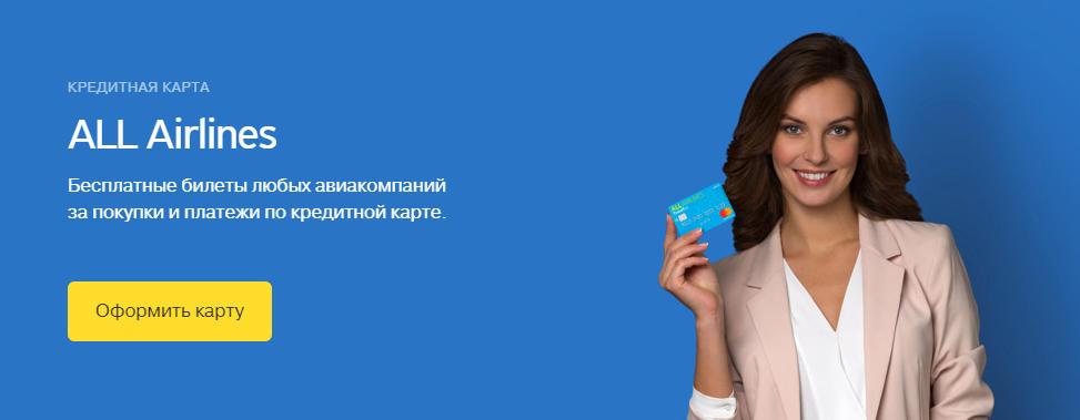 кредитные карты тинькофф банка оформление