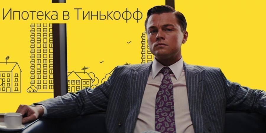 тинькофф банк отзывы клиентов по кредитным картам