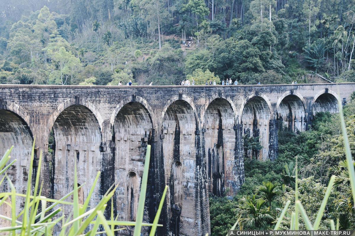 девятиарочный мост элла