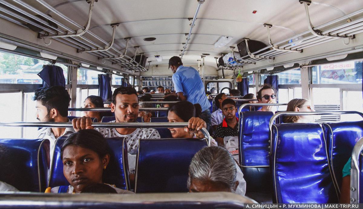 Сигирия Шри-Ланка