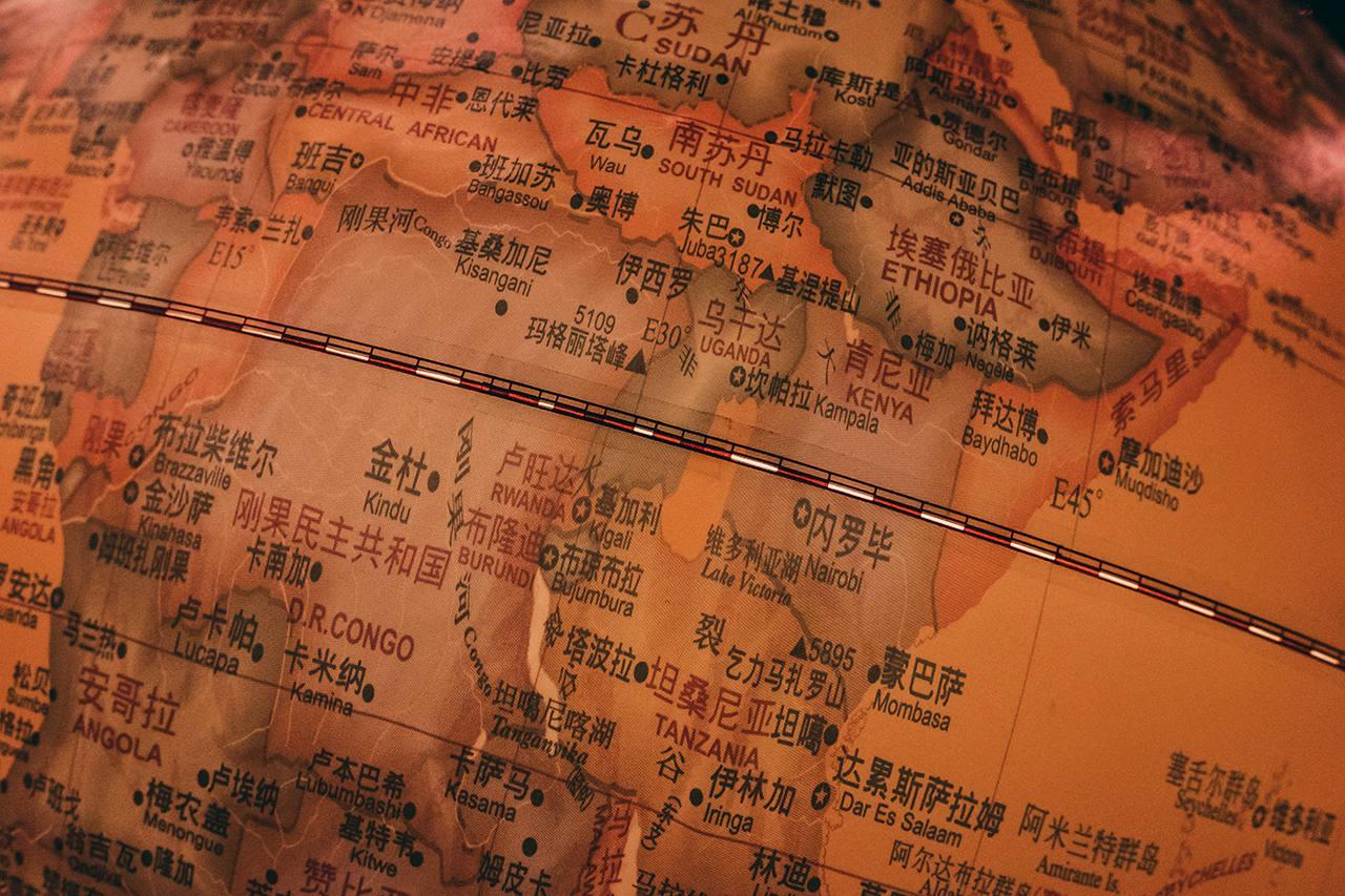 Цены на билеты до Китая