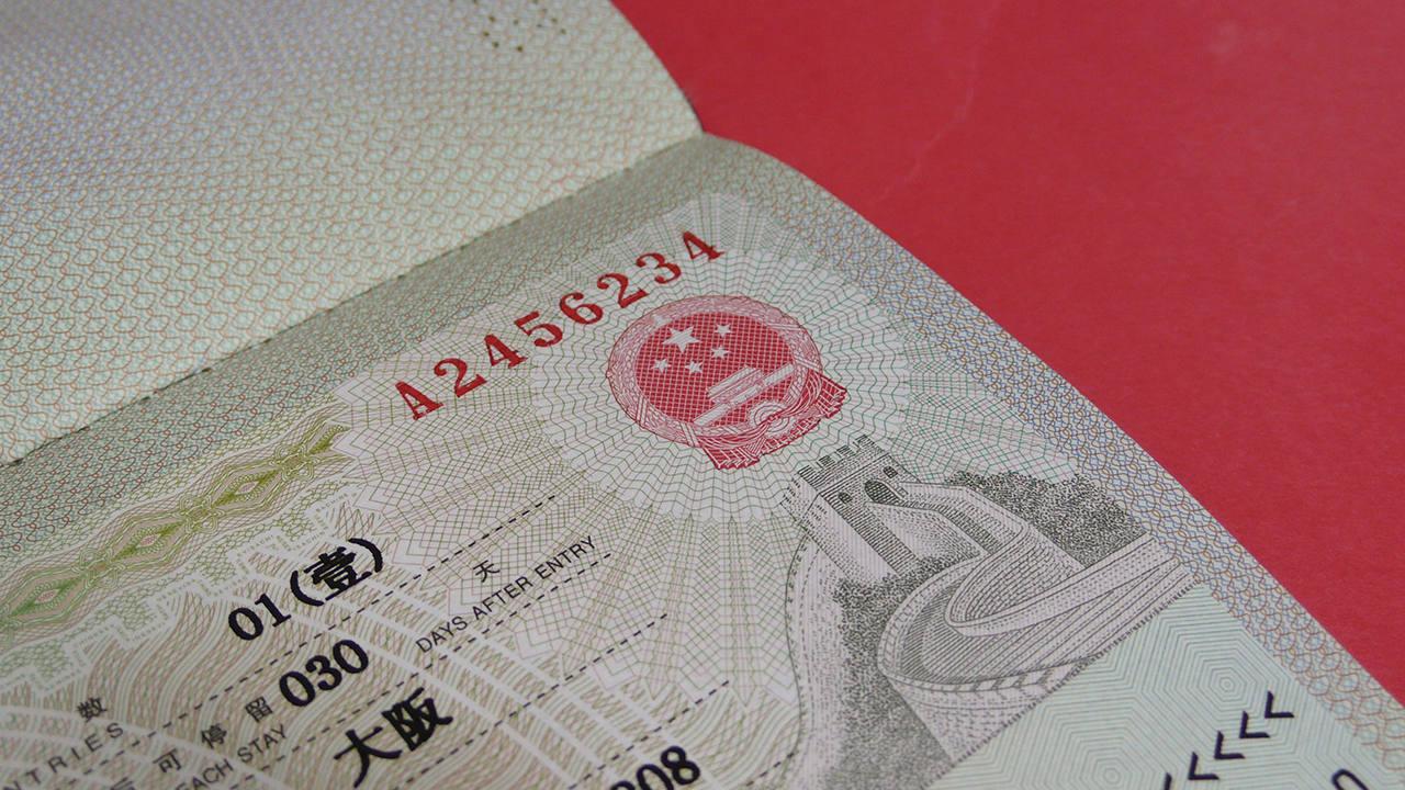 Сколько стоит виза в Китай