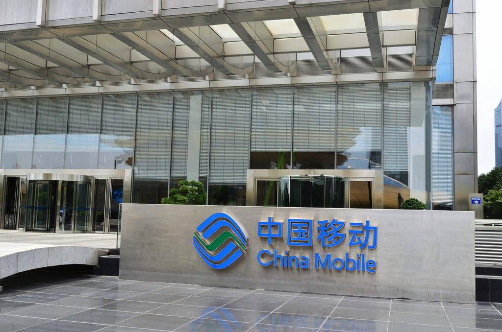 Сотовая связь в Китае