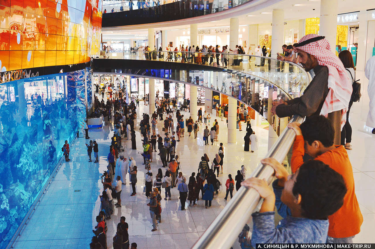 как поехать в Дубай самому