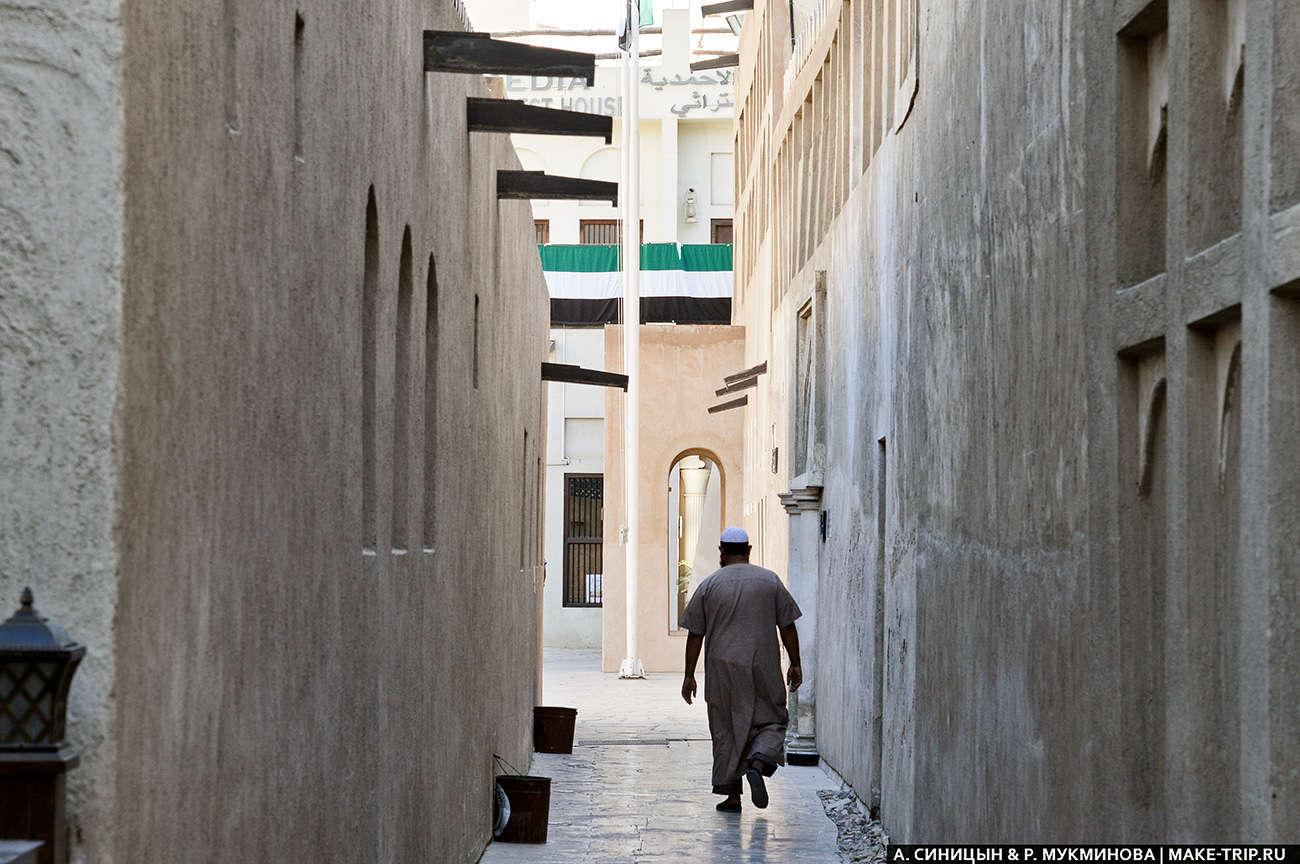 как съездить в эмираты