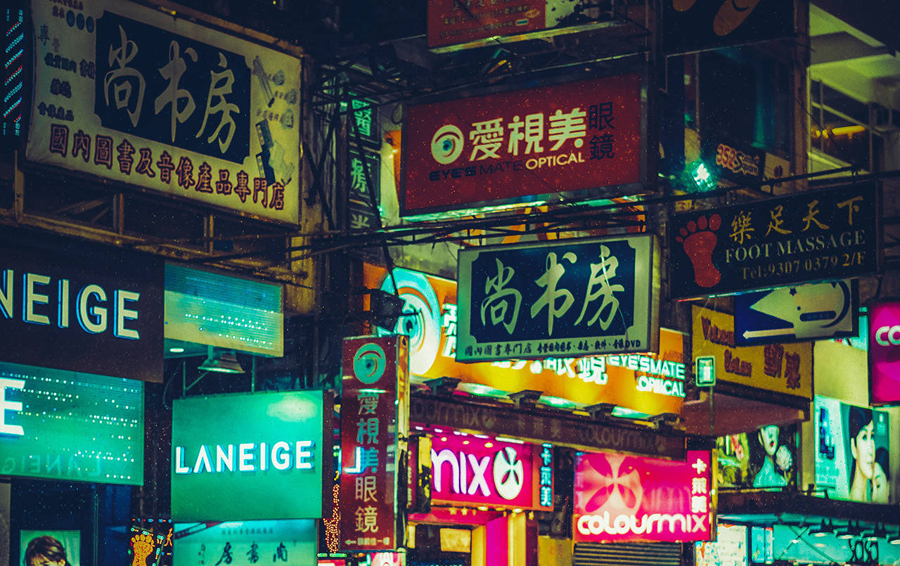 Самостоятельное путешествие в Гонконг