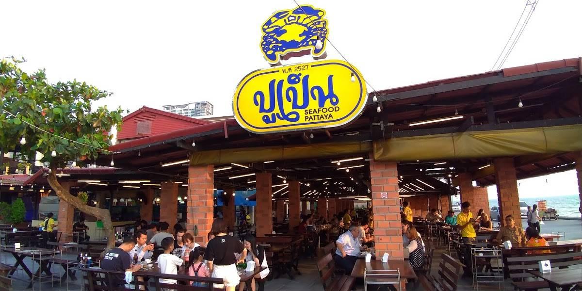 Где недорого поесть в Паттайе