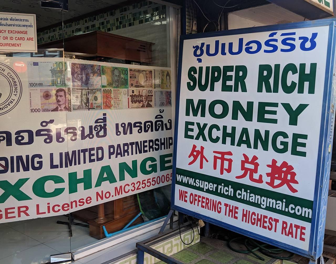 Обмен валюты в Таиланде