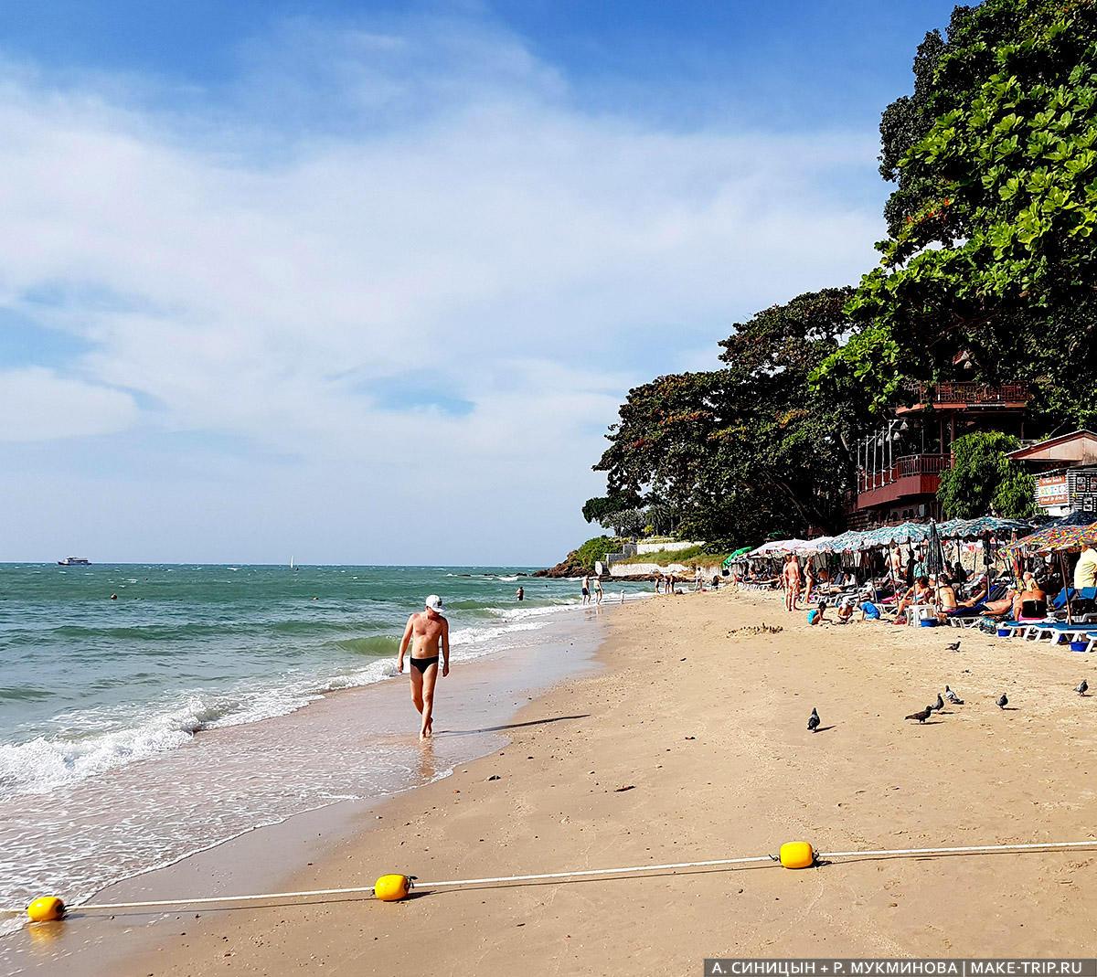 Лучшие пляжи в Паттайе для детей