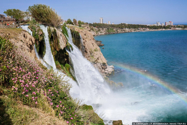 Водопад в Анталье