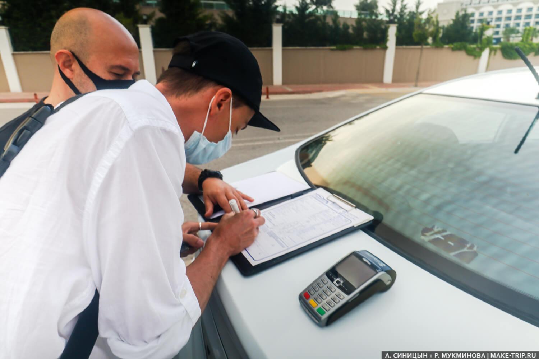 Договор аренды авто в Турции