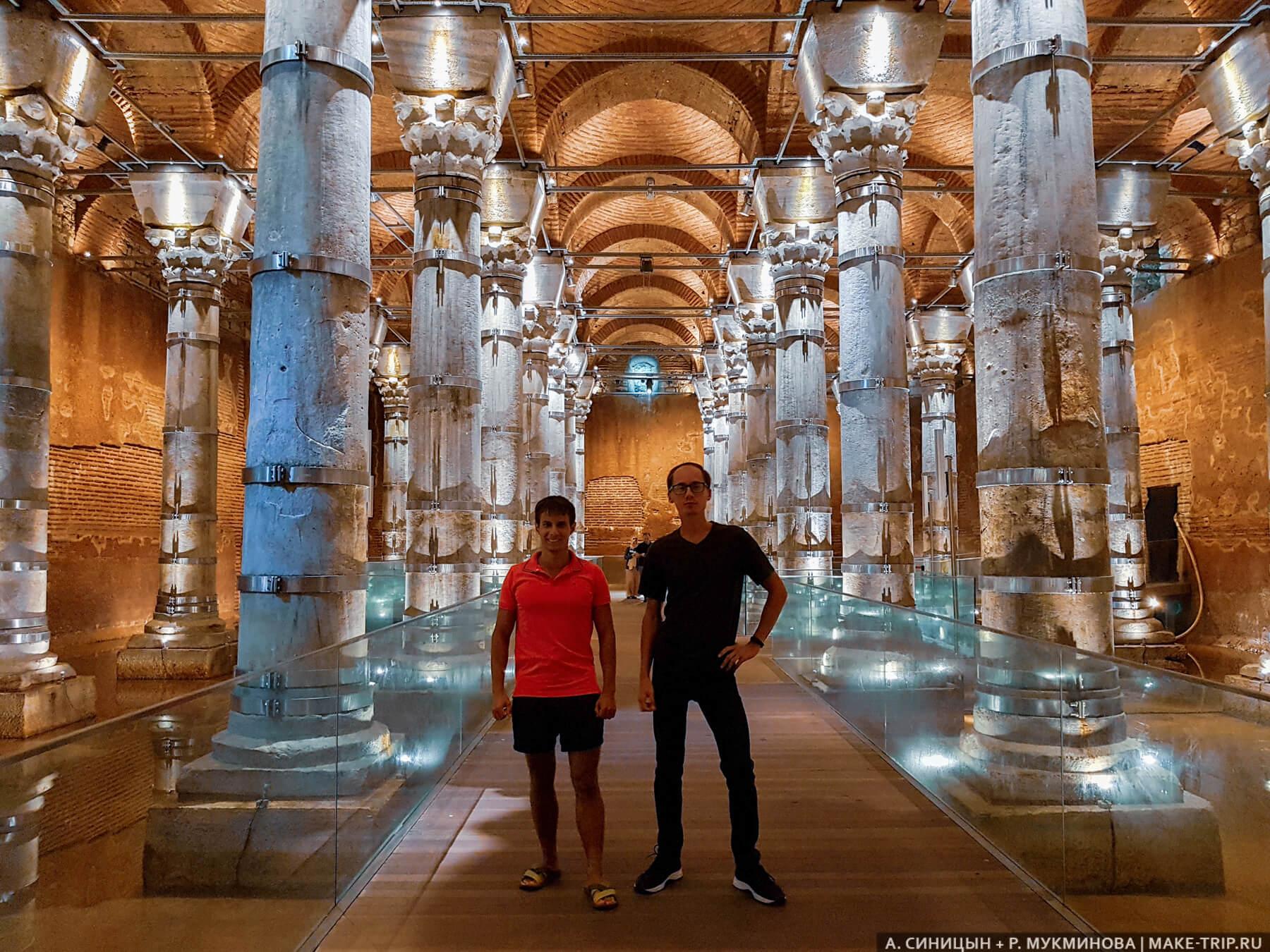 музеи Стамбуле