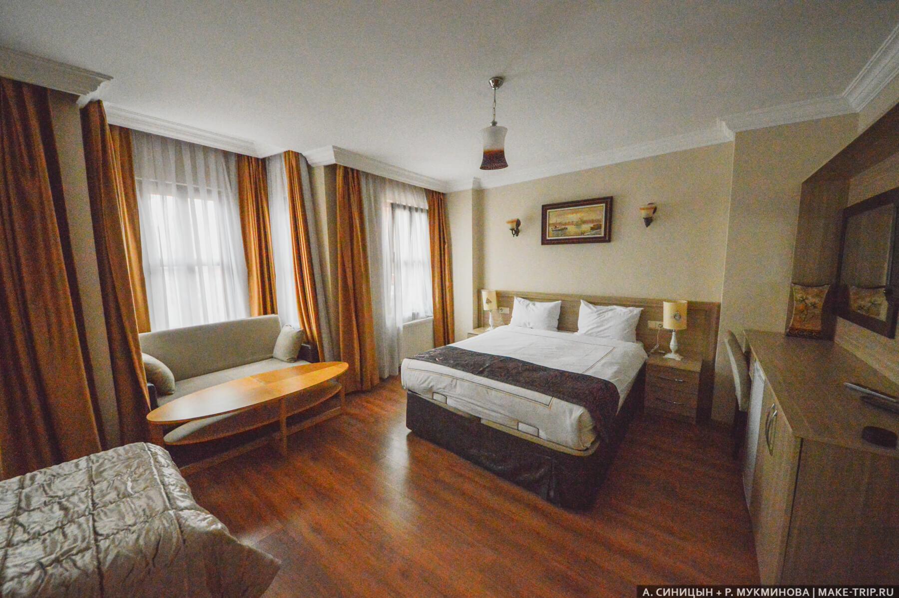 цены на отели в Стамбуле