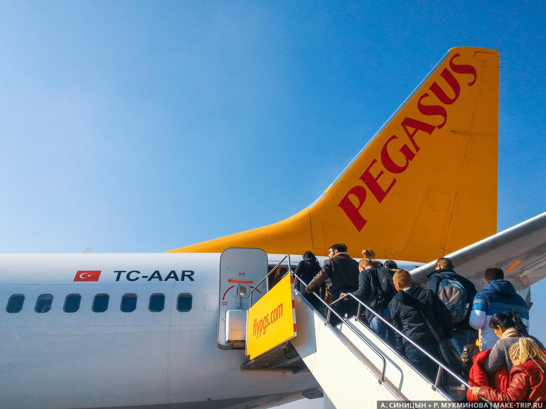 Дешевые авиабилеты в Стамбул из Москвы