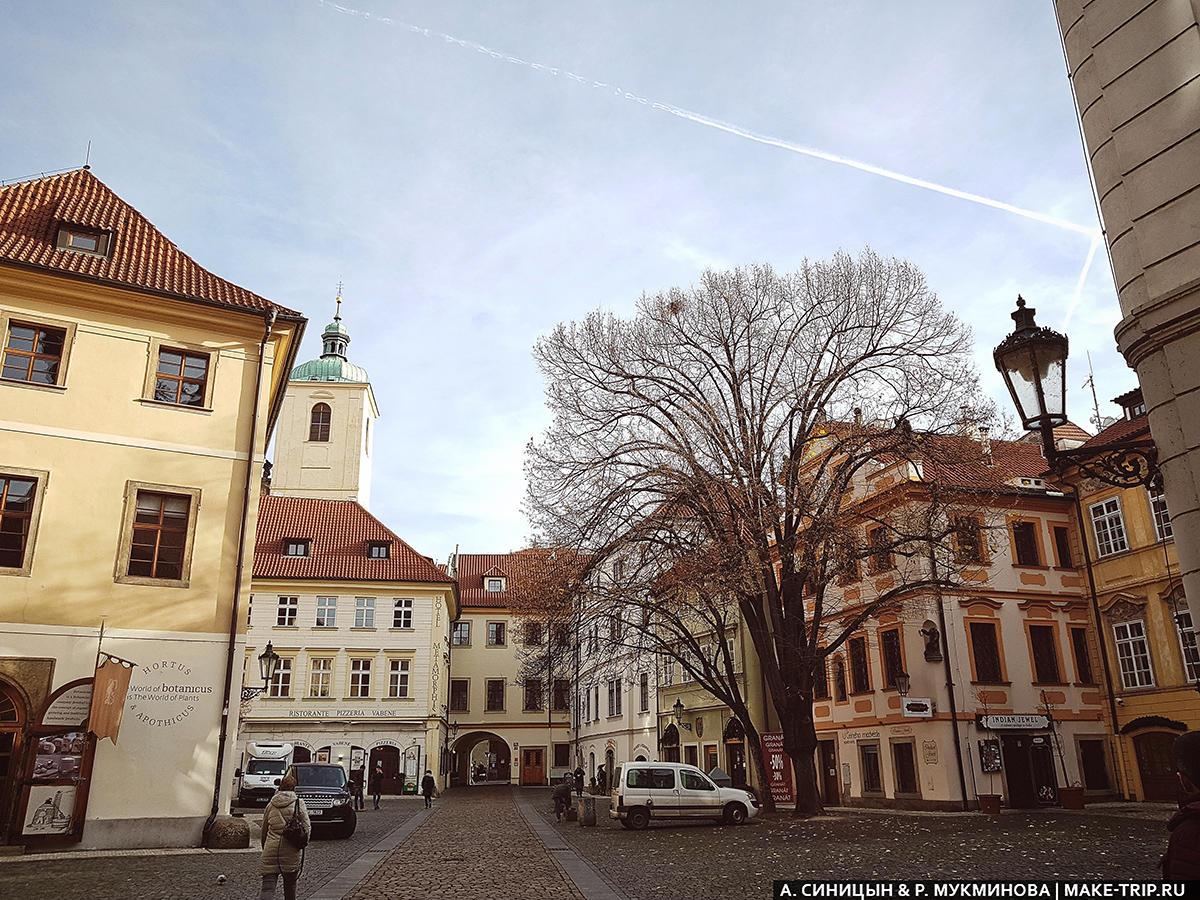 Стоимость поездки в Прагу